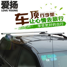 SUV car travel rack general aluminum alloy car anti-theft cross bar roof luggage rack frame bicycle frame