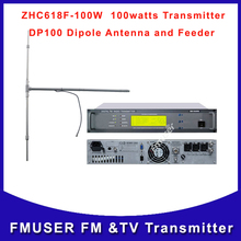 FMUSER ZHC618F-100W  100watts Transmitter FM broadcast and DP100 Dipole Antenna Feeder A KIT