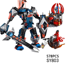 Hot nexus nick black Knight mech building block Clay fire snake devil robot figures chariot bricks 70326 toys boys gifts - ToysKingdom store