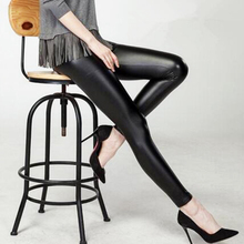 Women Hot Sexy Black Wet Look Faux Leather Leggings Slim Shiny Pants best selling #C
