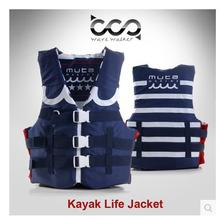High Quality Outdoor Swimming Jacket Fishing Life Vest Water Survival Life jacket with front zipper Nice Logo Kayak life jacket(China)