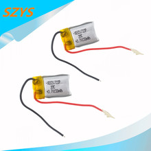 USEE 2pcs 3.7V 150mAh 20c for Syma S107 Lipo Battery 651723 Replacement RC Spare Parts size 27x18x7mm(China)