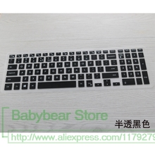 15 inch laptop keyboard cover Protector for Dell inspiron 15 5000 5568 15CR 15cr-4528b Vostro 15-3559 Ins15 5565 5567 7567(China)