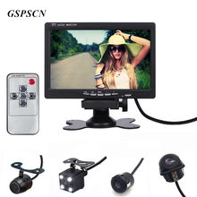 GSPSCN HD 7 Inch LCD Color Display Screen Car Rear View DVD VCR Monitor With LED Lights Night Vision Rearview Reversing Camera