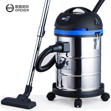 OPE Home Strong High Power Vacuum Cleaner Handheld Dry and Wet Blowing CAR WASH Industry Decoration Commercial Barrel Cleaners(China)