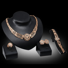 Cindiry Hot Sale African Style Lion's Head Jewelry Set Party Accesories Necklace Earrings Ring Bracelet Crystal Jewelry P00(China)