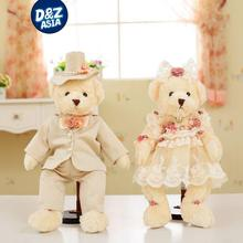 Korean wedding diamond handmade wedding gift small stuffed teddy bears gift bear baby doll