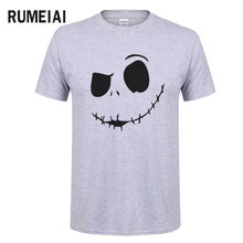 Buy RUMEIAI Men's Fashion Shirt 2017 T Shirt Short Sleeve Tee Hot Sale Printing Tshirt Homme Fitness Tops Summer T-shirt for $6.12 in AliExpress store