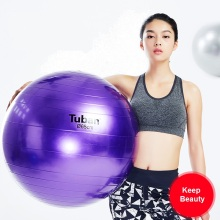 Yoga Ball 65cm colorful thickening popping-proof for lose weight fitness muscle practice keep fit gym exercise
