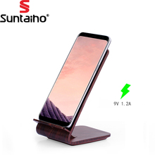 Suntaiho Qi Wireless Charger For iPhone 8/X 10W Charging Dock Cradle Charger For Samsung S8 S7 Wireless Charger Not Solid wood(China)