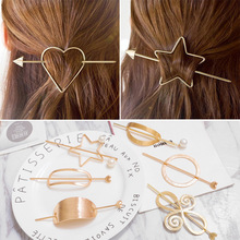 2017 New Girls Fashion Hair Claws Hair Accessories for Women Simple Hair Grip Arched Hair Clips Girls Ponytail Clamp Pins MT-59(China)