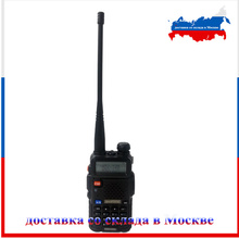 Best selling Portable Radio Baofeng UV-5R two way radio 5W vhf uhf dual band 136-174 400-520MHZ walkie talkie baofeng uv 5r