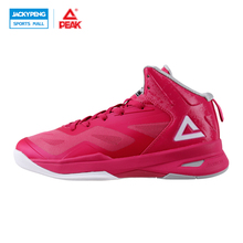 PEAK SPORT SPEED EALE II New Men Basketball Shoes Authent Athletic Sport Boots Cushion-3 REVOLVE Tech Training Sneaker EUR40-50