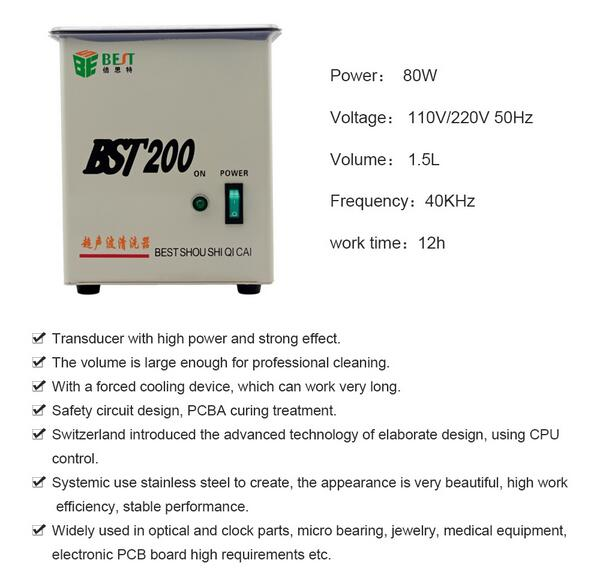 Stainless steel ultrasonic .jpg2.jpg3