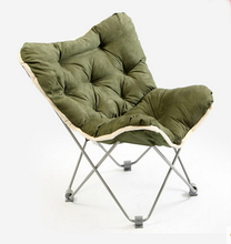 Free Shipping Fabric Fold Chaise Lounge Leisure Chair