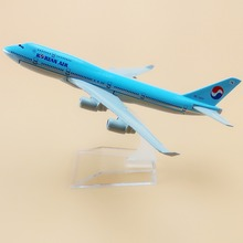 16cm Metal Korean Air Airlines Boeing 747 B747 400 Airways Plane Model Aircraft Airplane Model w Stand Aircraft  Gift