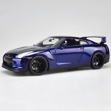 1/18 JADA Brian's Nissan GTR R35 Blue Fast Furious 7 Diecast Car Model Toys Hobby Collection For Baby Toys FreeShipping