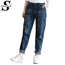 2017 Boyfriend Jeans Woman Harem Pants Femme Trousers Casual Ladies Denim Pants Plus Size High Waist Jeans Women Vaqueros Mujer(China)
