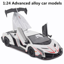 1:24 Advanced alloy car models,high simulation poison sports car model,metal diecasts,children's toy vehicles,free shipping