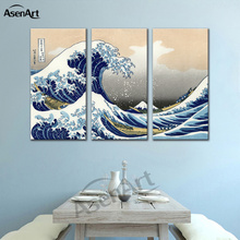 3 Panel Canvas Art Traditional Japanese Paintings Pictures Landscape Prints Famous Paintings Reproductions Unframed
