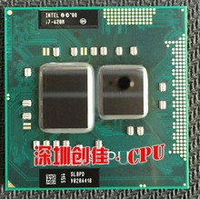 Shipping free Original Intel Core I7 620m cpu 4M/2.66GHz/3333 MHz/Dual-Core Laptop processor I7-620M Compatible HM57 HM55(China)