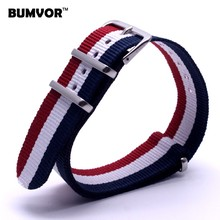Hot Sale Vintage Retro Watch 18 mm Army France Style Military nato fabric Woven Nylon watchband Strap Band Buckle belt 18mm(China)