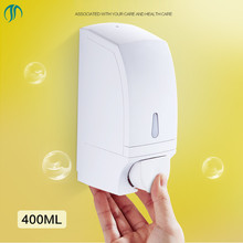 ABS Plastic Container Shampoo Soap Dispenser For Bathroom Wall Mounted Shower Dispenser Wall-mounted Liquid Shampoo Dispenser