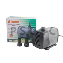 60W 3000L/h Atman AT-105 Power Liquid Filter Submersible Water Sump Pump Super Silent Aquarium Fish Tank Water Filter