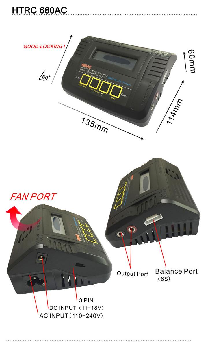 HTRC-680AC