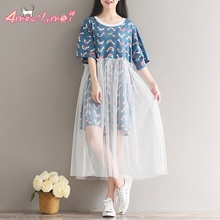 Amourlymei Summer New Lady Dress Mori Girl Small Fresh Print Mesh Patchwork T shirt Dress Casual Sweet Short Sleeved O-neck Dres