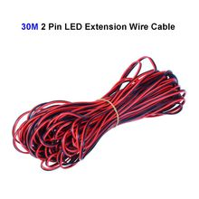 22AWG 2 Pin LED Extension Wire Connector Cable Cord 30M 100FT For SMD 3528 5050 5730 Single Color LED Strip(China)