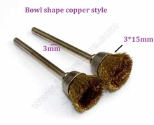 2pcs/lot Bowl 3mm shaped Copper Brushes/Wool brush for Wood/Iron Dust Cleaner for Dremel Rotary Tools/Mini Electric Drill