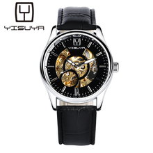 YISUYA Self-winding Mechanical Watch Golden Movement Skeleton Wristwatch Genuine Leather Strap Automatic Business Clock relogio