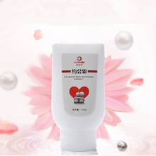 Whitening Cream Face Cream Body Cream Women Brighten Body Lotion Face Arm Brighten Skin Care Moisturizing Dating Whitening Cream(China)