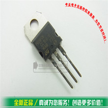10pcs STP60NF06 TO220 P60NF06 MOSFET N new original