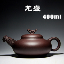 Dragon pot Yixing purple sand pot famous all hand authentic teapo, tea set raw ore old Purple mud(China)