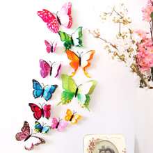 wall stickers home decor living room bathroom wall stickers butterfly Home Decor wall stickers for kids rooms animals pink #YH(China)