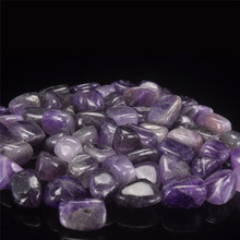 0.5 pound  Natural Amethyst Tumbled Stone Healing Reiki Crystal Chakra Home Decor Garden Flower Decorative Irregular Stone