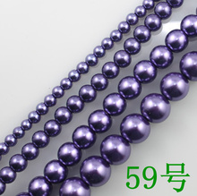 4.6.8.10.12.14mm Lt.Purple Round Glass Pearl Imitation Beads Loose Pearls for Bracelet  DIY Jewelry Making GL-26