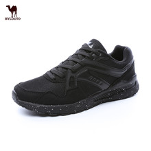 2017 Autumn Men's Comfortable Walking Shoes Breathable Soft Outdoor Sports Shoes Anti-skid Wear-resistant Men's Shoes Sneaker