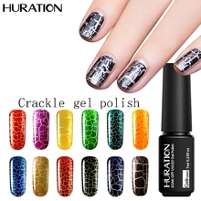 Huration Gel Nail Polish Crackle Style Nail Art UV Gel Polish Long Lasting Gold Silver White Base Color Manicure Collection(China)