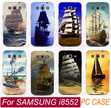 High Quality Smooth Sailing Ship Pirate Ship i8552 Phone Cases Hood Shell For Samsung Galaxy Win i8552 Phone Case Cover 1PC/lot