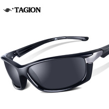 2016 Sunglasses Men Polarized Eyewear  Sun Glasses Brand Original Polarized Glasses New Arrival Oculos De Sol Masculino TJ5103