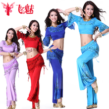 Women's belly dance costumes milk silk yarn set(Round neck tops+color pattern skirt pants) 2pcs/suit