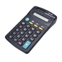 1PC New Mini 8 Digit Electronic Calculator Battery Powered School Office Company(China)