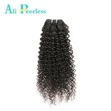 Ali Peerless Hair One Bundle Malaysian Kinky curly Virgin hair Nature Color 100% human hair 10inch to 28inch Free Shipping(China)