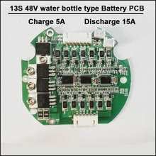 13S 48V  Lithium Ion Water Bottle electric bike battery BMS  54.6V Protection circuit board with 15A Constant current