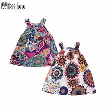 Baby girl clothes bohemian retro turn down collar toddler sleeveless dress infant wide vest colorful children clothing set best
