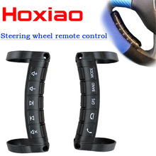 Car steering wheel remote controls use for control 2DIN DVD player universal wireless Bluetooth remote control(China)