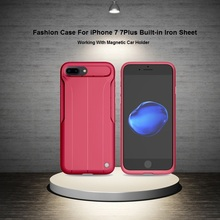 China Phone Case For iPhone 7 Funda For iPhone 7 Plus Manufacturer 360 Degree Protection Cover Built-in Iron Sheet In Stock